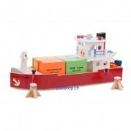 Harbor Line - Containerschiff Frachtschiff mit Container, 60 x 19 x 27, 5 cm, ab 3-jährig